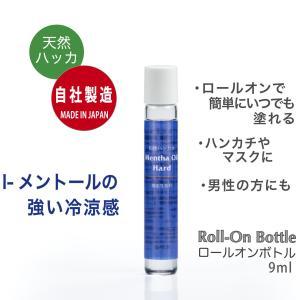 【肩・腰・ゴルフ・マスク 用】和種ハッカ油 Mentha Oil Hard(メンタオイルハード)ロールオンボトル JS-Stage(日本)製 国産|js-stage