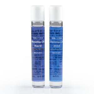 和種ハッカ油 ロールオン2種セット(Mentha Oil Hard;メンタオイルハード)( Mentha Oil Mild;メンタオイルマイルド)|js-stage