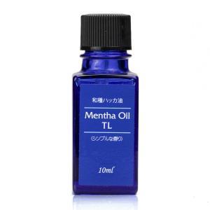 和種ハッカ油 Mentha Oil TL(メンタオイルティーエル)JS-Stage(株)日本製|js-stage