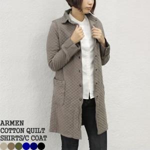 ポイント10倍 アーメン/ARMEN コットンキルティングシャツカラーコート COTTON QUILT SHIRTS COLLAR COAT NAM0362|jscompany-store