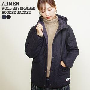 ポイント10倍 アーメン/ARMEN ウール×ナイロンリバーシブルフード付きジャケット キルティングジャケット NAM1752WJ|jscompany-store