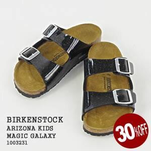 ビルケンシュトック /BIRKENSTOCK アリゾナ マジックギャラクシー サンダル  ARIZONA MAGICGALAXY 1003231 幅狭 キッズ|jscompany-store