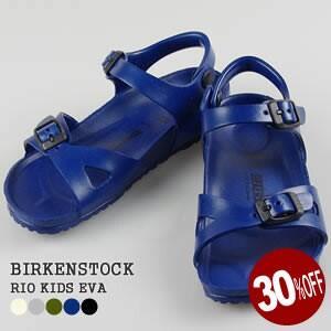ビルケンシュトック/BIRKENSTOCK リオ【キッズ】EVA 幅狭 コンフォートサンダル RIO KIDS EVA|jscompany-store
