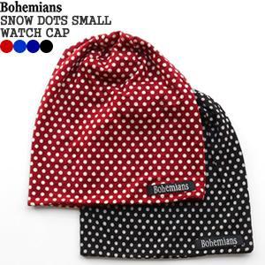 着る人、見る人が楽しい気持ちになれる事を最大のテーマに掲げる人気ブランド「ボヘミアンズ/Bohemi...