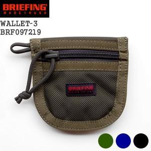 ブリーフィング/BRIEFING ウォレット3 コインケース キーケース 小銭入れ 財布 WALLET-3 BRF097219【メール便可能】|jscompany-store