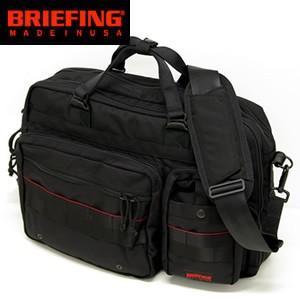 ブリーフィング/BRIEFING B4オーバートリップ ブリーフケース 通勤ビジネス 2WAY(B4対応、PC収納可能) B4 OVER TRIP|jscompany-store