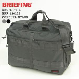 ブリーフィング/BRIEFING ネオTR-3 L ブリーフケース 通勤ビジネスバッグ 3WAY(A3対応)  ビジネス トラベル NEO TR-3 L BRF420219|jscompany-store