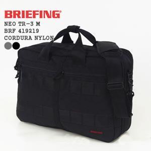 ブリーフィング/BRIEFING ネオTR-3 M ブリーフケース通勤ビジネスバッグ 3WAY(B4対応、PC収納可能) ビジネス トラベル NEO TR-3 M BRF419219|jscompany-store