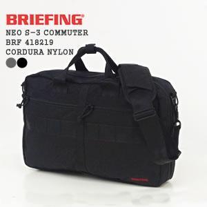 ブリーフィング/BRIEFING ネオS-3コミューター ブリーフケース 通勤ビジネスバッグ 3WAY(A4対応、PC収納可能) NEO S-3 COMMUTER BRF418219|jscompany-store