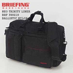 ブリーフィング/BRIEFING ネオトリニティライナー ブリーフケース 通勤ビジネスバッグ 3WAY(B4対応、PC収納可能) NEO TRINITY LINER BRF-399219|jscompany-store
