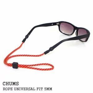 チャムス/CHUMS ロープユニバーサルフィット5MM メガネストラップ サングラスリテイナー ROPE UNIVERSAL FIT 5MM CH61-0035【メール便可能】|jscompany-store