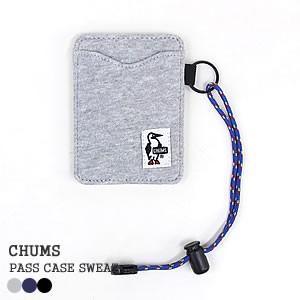 チャムス/CHUMS パスケーススウェット 定期入れ PASS CASE SWEAT CH60-0921【1点のみメール便可能】|jscompany-store