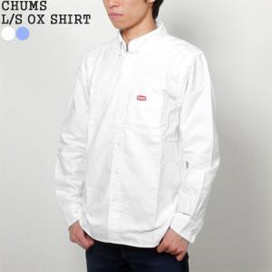チャムス/CHUMS 長袖オックスフォードシャツ ボタンダウンシャツ 白シャツ L/S OX SHIRT CH02-1050 メンズ|jscompany-store