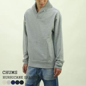 チャムス/CHUMS ハリケーンショールトップ 長袖プルオーバースウェットトレーナー HURRICANE SHAWL TOP CH00-1084 メンズ レディース|jscompany-store