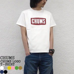 チャムス/CHUMS チャムスロゴTシャツ 半袖Tシャツ CHUMS LOGO T-SHIRT CH01-1242 メンズ レディース【1点のみメール便可能】|jscompany-store