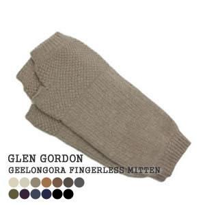グレンゴードン/GLEN GORDON ニットアームウォーマー 手袋 グローブ GEELONGORA FINGERLESS MITTEN NGG0854【メール便可能】|jscompany-store