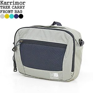 カリマー/Karrimor トレックキャリーフロントバッグ 2WAY ショルダーバッグ ポーチ 小物入れ TREK CARRY FRONT BAG|jscompany-store