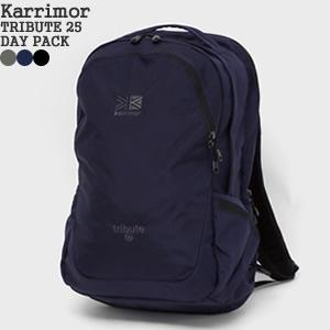 カリマー/Karrimor トリビュート25 バッグパック リュック ザック トラベル アウトドア TRIBUTE 25|jscompany-store