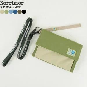 カリマー/Karrimor VTウォレット ワレット 財布 ポーチ VT WALLET【1点のみメー...