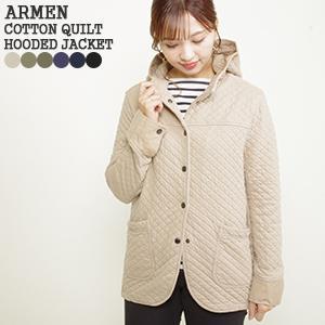 ポイント10倍 アーメン/ARMEN コットンキルティングフード付きジャケット COTTON QUILT HOODED JACKET NAM0555|jscompany-store