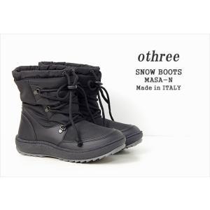 20%OFF オスリー/othree レースアップ スノーブーツ 防水 LACE-UP SNOW BOOTS MASA-N レディース|jscompany-store|02