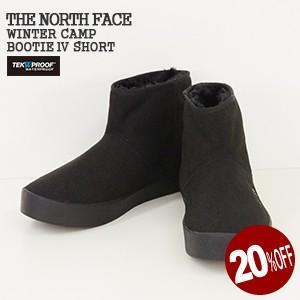 ノースフェイス/THE NORTH FACE ウィンターキャンプブーティ2ショート スエードショートブーツ スノーブーツ NF51649 レディース メンズ|jscompany-store