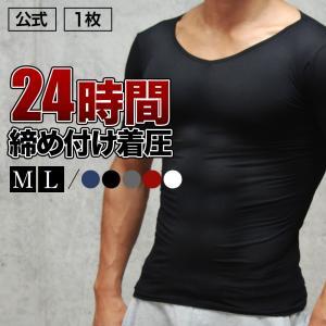 ■着て追い込む!24時間締め付け着圧インナー ゴムよりも高い伸縮性。耐久性も高いスパンデックス繊維配...