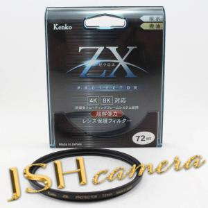 Kenko レンズフィルター ZX プロテクター 72mm レンズ保護用 撥水・撥油コーティング フローティングフレームシステム 日本製 272329|jsh
