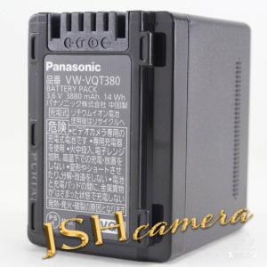 パナソニック バッテリーパック Qi対応 VW-VQT380-K|jsh
