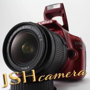 Canon デジタル一眼レフカメラ EOS Kiss X50 レンズキット EF-S18-55mm IsII付属 レッド KISSX50RE-1855IS2LK jsh