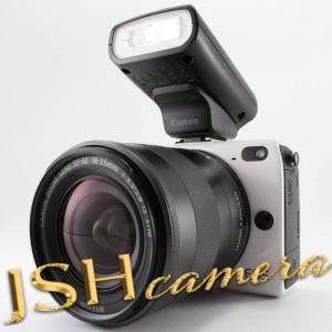 Canon ミラーレス一眼カメラ EOS M2 EF-M18-55 IS STM レンズキット(ホワイト) EF-M18-55mm F3.5-5.6 IS STM 付属 EOSM2WH-1855ISSTMLK|jsh