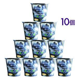蒜山ジャージーヨーグルトブルーベリー果汁10個セット(ラッピング対応)