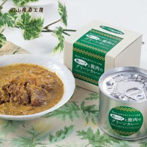 和ハーブと鹿肉のグリーンカレー 160g フレンチ ジビエ ののもん 缶詰 |jshop-web