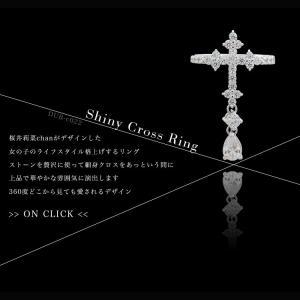 【DUB Collection│ダブコレクション】桜井莉菜 シャイニークロスリング ピンキーリング ファランジリング【さくりなコラボ】|jsj|02