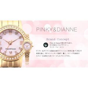 【Pinky&Dianne】人気のピンキー&ダイアン腕時計!文字盤にラインストーン・ベージュレザーベルトを使用した大人かわいいウォッチ! PD001PBE P&D jsj 05