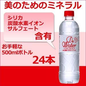 カルシウムより骨に有効!シリカ水 Dr.water ドクターウォーター ナチュラルミネラルウォーター 500mlボトル24本入り|jspark