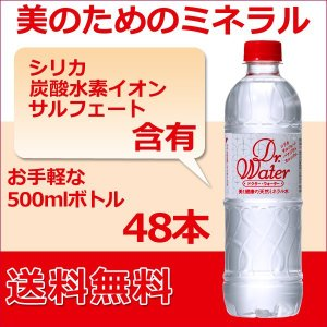 カルシウムより骨に有効!シリカ水 Dr.water ドクターウォーター ナチュラルミネラルウォーター 500ml 48本|jspark