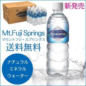 富士山の「甘し水」バナジウムを含んだおいしい水Mt.Fuji Springs〈マウントフジ・スプリングス〉バナジウム水 ナチュラルミネラルウォーター 500ml×24本|jspark