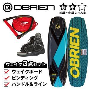 【ボード ・ビンディング ・ハンドルライン 3点セット】 オブライアン CLUTCH143cm & CLUTCH OBRIEN クラッチ ウエイクボード 人気ブランド|jsptokai
