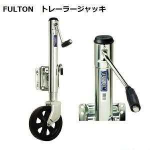スチール トレーラージャッキ (FULTON) 最大荷重 6...