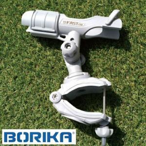 BORIKA ボリカ クランプ ロッドホルダー PWC用 グレー|jsptokai
