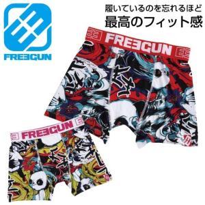 【ネコポス送料無料】フリーガン ストレッチ ボクサーパンツ コットン95% メンズ 伸縮性 アウトドア フィットタイプ ウエットスーツ 男性 下着  FEEGUN |jsptokai