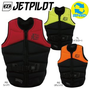 【SALE】JA18297 ジェットパイロット メンズ ADDICT リバーシブル ネオベスト ウエイクボード ライフジャケット Jetpilot  SUP|jsptokai
