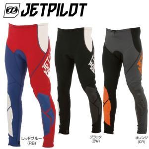 【SALE】JA1844 ジェットパイロット MATRIX RACE PANTS  マトリックスレースパンツ メンズ ウエットスーツ ジェットスキー ウエイクボード|jsptokai