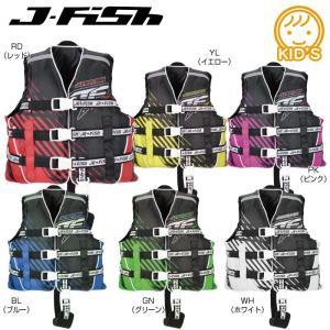 ジェイフィッシュ キッズ ライフジャケット子供 ライフベスト  救命胴衣 J-FISH  海水浴 プール 水あそび ジェットスキー ボート|jsptokai