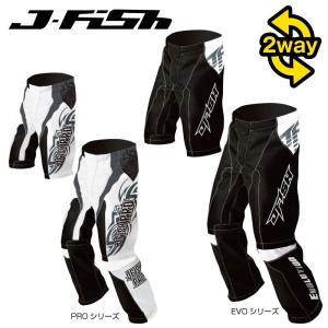 【SALE】ジェイフィッシュ エクストリーム ライダーパンツ ロング 2WAYパンツ MX オフロード EXTREAM J-FISH 水上オートバイ|jsptokai