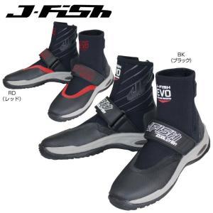 【SALE】JJB391 ジェイフィッシュ エボリューション ジェットブーツ ジェットスキー 水上バイク 水上オートバイ ファスナー マリンシューズ|jsptokai