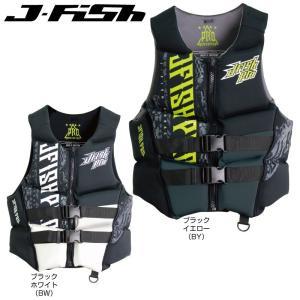 【2020新作】 JNV-402 ジェイフィッシュ ライフジャケット ネオプレン JCI予備検査認定 ジェットスキー水上バイク 水上オートバイ|jsptokai