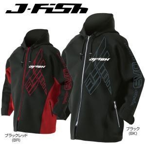 【SALE】 JTC-391 ジェイフィッシュTOUR COAT ツアーコート ジャケット ウエットスーツ マリンコート ジェットスキー 水上バイク ボート|jsptokai