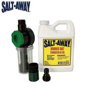 ソルトアウェイ 946ml & ミキサーセット SALT-AWAY 塩害腐食防止剤 ジェットスキー ...